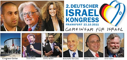 2. Israelkongress in Fankfurt
