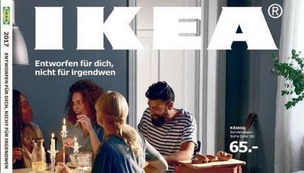 IKEA Kataloge 2007 Und 2017