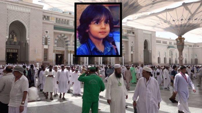 http://www.pi-news.net/wp-content/uploads/2019/02/medina-696x390.jpg
