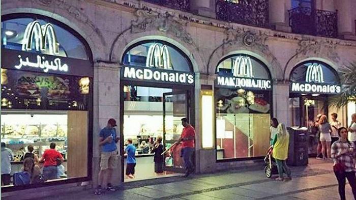 Mcdonalds Stachus München