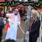 Islam-Propaganda oder Satire? Der Staatsschutz weiß es noch nicht.