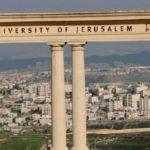 """Auf Platz elf im """"Shanghai-Ranking"""" für Mathematik: Die Hebrew University of Jerusalem."""